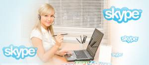 Учить Онлайн английский