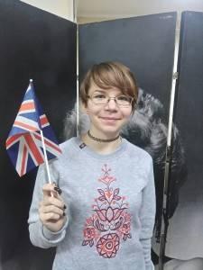 Екатерина Чернокнижная