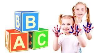 Курсы английского для детей Харьков