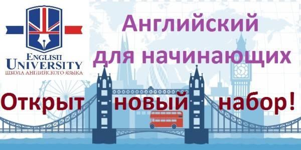 razgovornyy-klub-kursy-shkola-angliyskogo-yazyka-v-stambule-s-nositelyami-1b (2)
